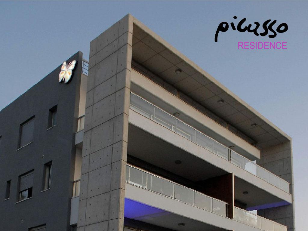 Picasso Residence - Ayios Nectarios