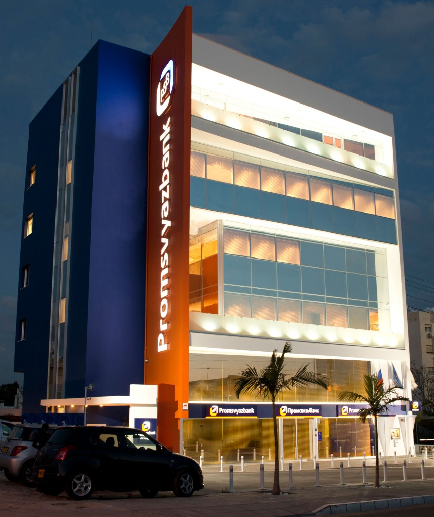 Promsvyazbank Tower - Limassol Centre