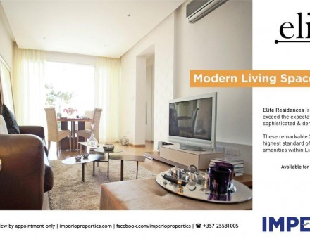 Modern Living Space - Elite Residences by Imperio Properties