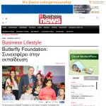 InBusinessNews - Butterfly Foundation: Συνεισφέρει στην εκπαίδευση 29.12.2015 Article