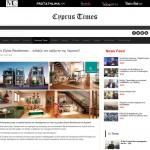 Cyprus Times - Elysia Residences: Αλλάζει τον ορίζοντα της Λεμεσού 20.01.2016 Article