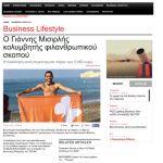 InBusinessNews - Γιάννης Μισιρλής: κολυμβητής φιλανθρωπικού σκοπού 25.07.2015 Article