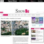 ShowBiz.com.cy - Πύργο 66 ορόφων ετοιμάζουν στη Λεμεσό! (April fools) 01.04.2015 Article