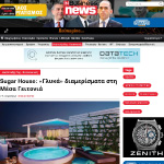 September Press InBusiness News