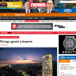April Press InBusiness News