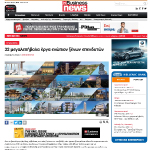 May Press InBusiness News