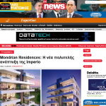 June Press InBusiness News