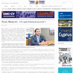 July Press Cyprus Russian Business