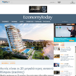 October Press EconomyToday