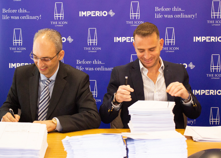 Imperio: Antonis Misirlis and Giorgos Iacovou