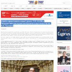 November Press Cyprus Russian Business