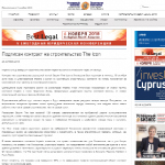 October Press Cyprus Russian Business