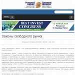 February Press Cyprus Russian Business