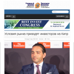 May Press Cyprus Russian Business