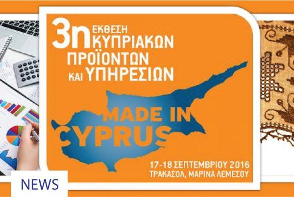 Кипрских, товаров, проходит, limassol, cyprus, Тракасол, марине, Лимассола