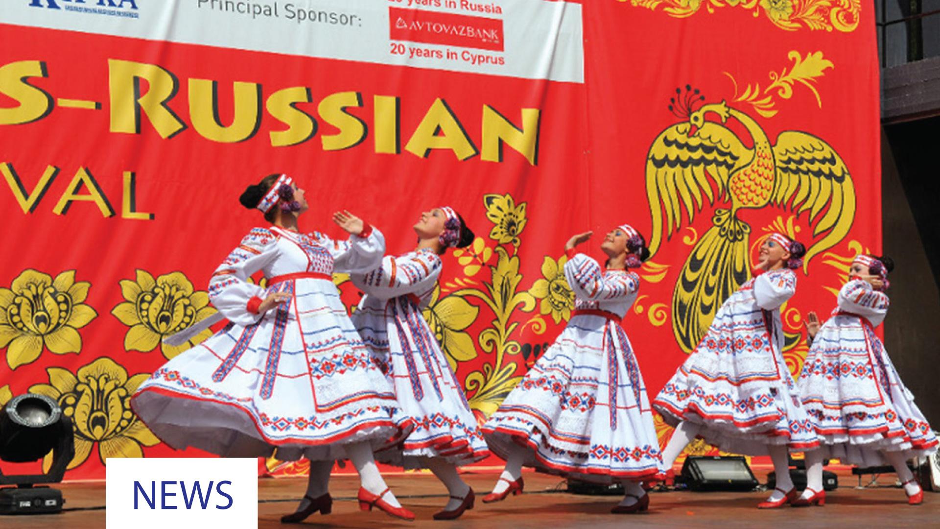 11-й Кипрско-российский фестиваль