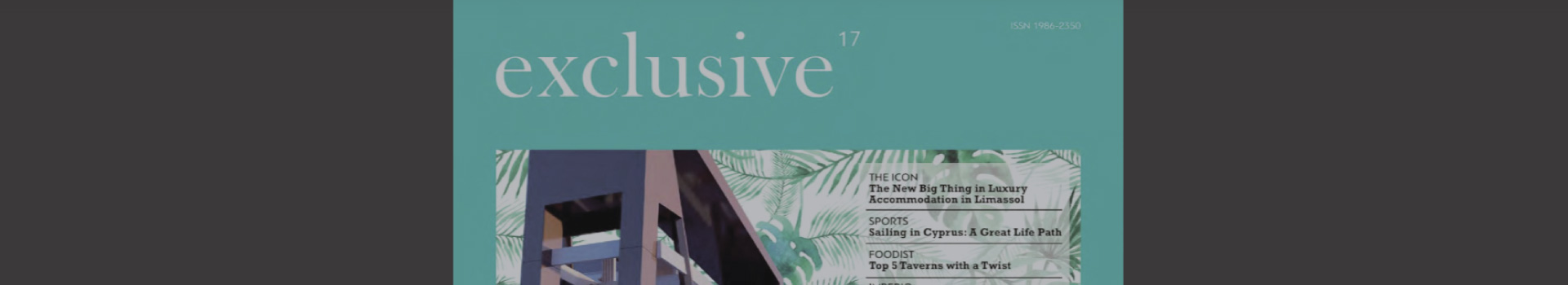 Exclusive 17 – Out Now