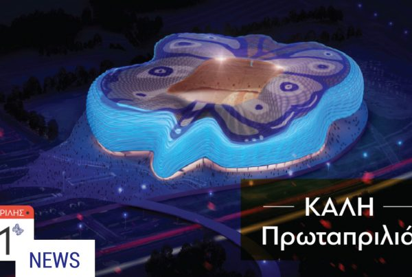 imperioproperties, cyprusproperties, cyprus, limassol, properties, cyprusnews, aprilfools