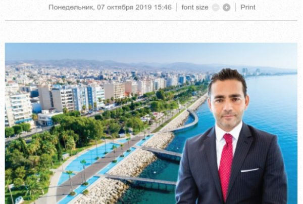 cyprusinbusiness, misirlis, limassol, cyprus, инвесторам, рынкенедвижимости, investincyprus, investinlimassol