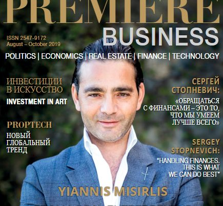 premierebusiness, misirlis, realestate, cyprus, limassol. developer, yiannismisirlis, localentrepreneur, globarealestate, globalrealestatedeveloper, interview, MИСИРЛИС
