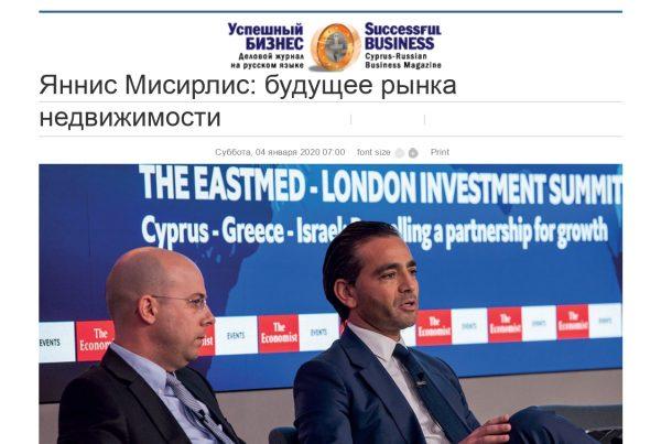 misirlis, imperio, russia, Мисирлис, ЯннисМисирлис, economist, london, Кипр–Греция–Израиль