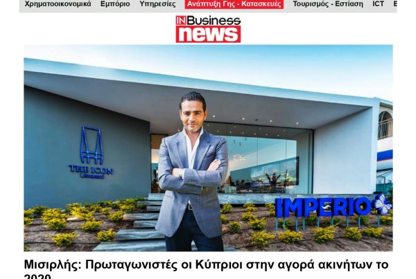 Yiannis Misirlis at the marketing suite of the icon, limassol. Πρωταγωνιστές οι Κύπριοι στην αγορά ακινήτων το 2020