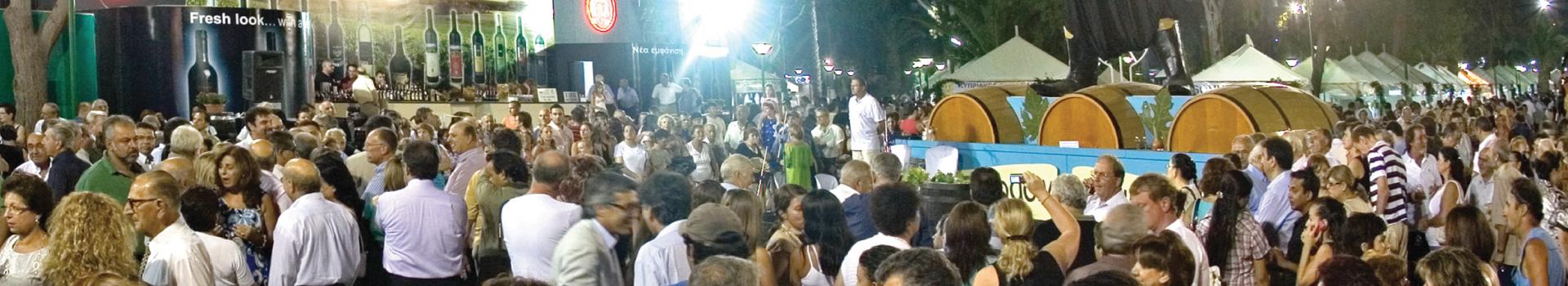 Limassol Wine Festival 2021