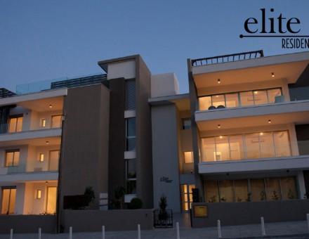 Elite Residences - Potamos Yermasogias
