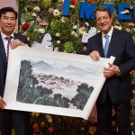 Chen Youbang, The President of the Republic of Cyprus, Nicos Anastasiades