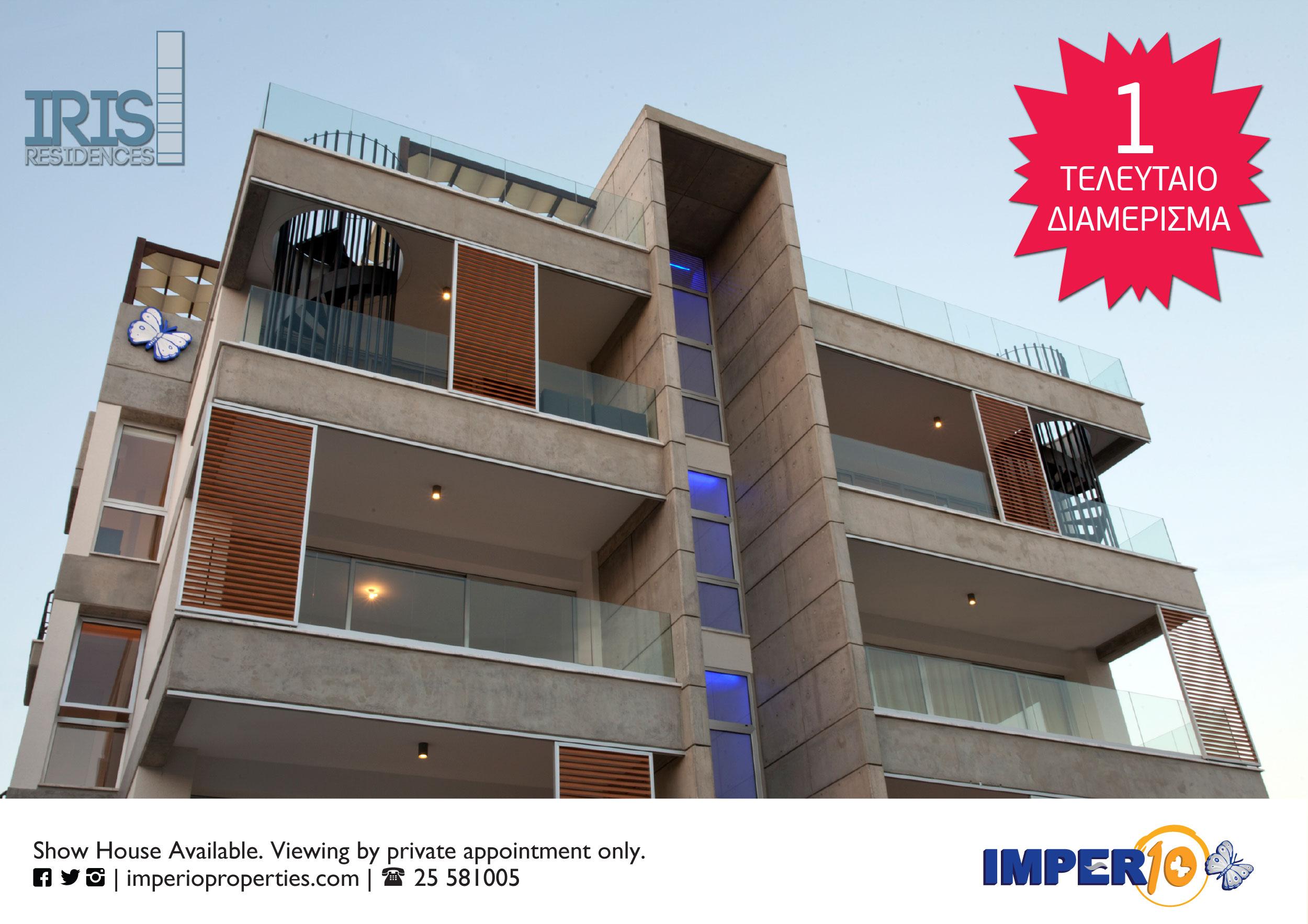 Iris Residences - 1 last apartment