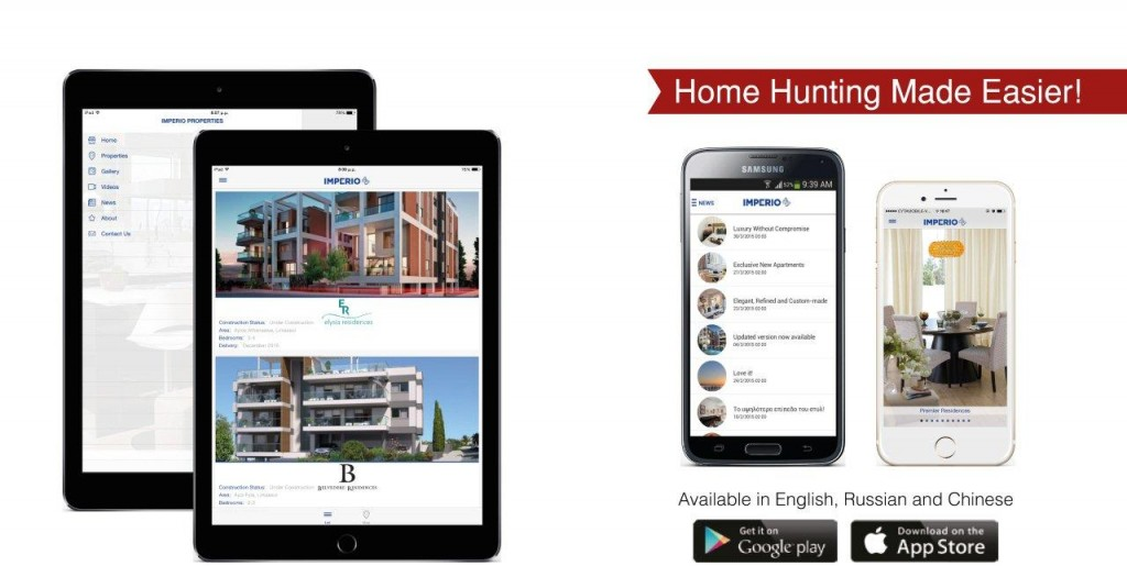 imperio app - home hunting made easier