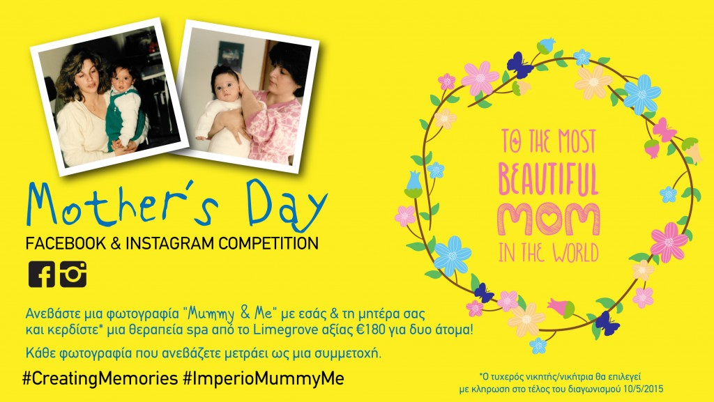 imperio mother's day competition