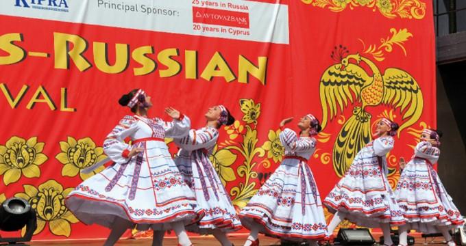 XI Cyprus-Russian Festival