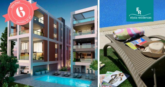 Elysia Residences - Swimming Pool