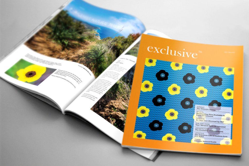 Exclusive 16 magazine