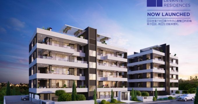 Levante Residences Now Launched