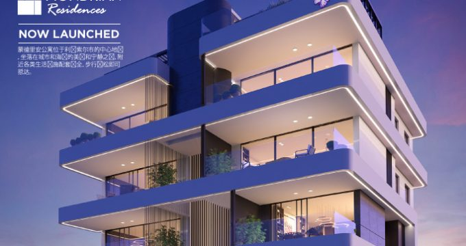 Mondrian Residences Now Launched