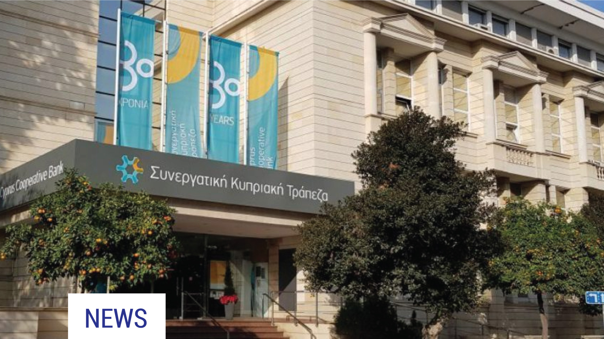 New York Times: Standard & Poor's lifts Cyprus into investment grade