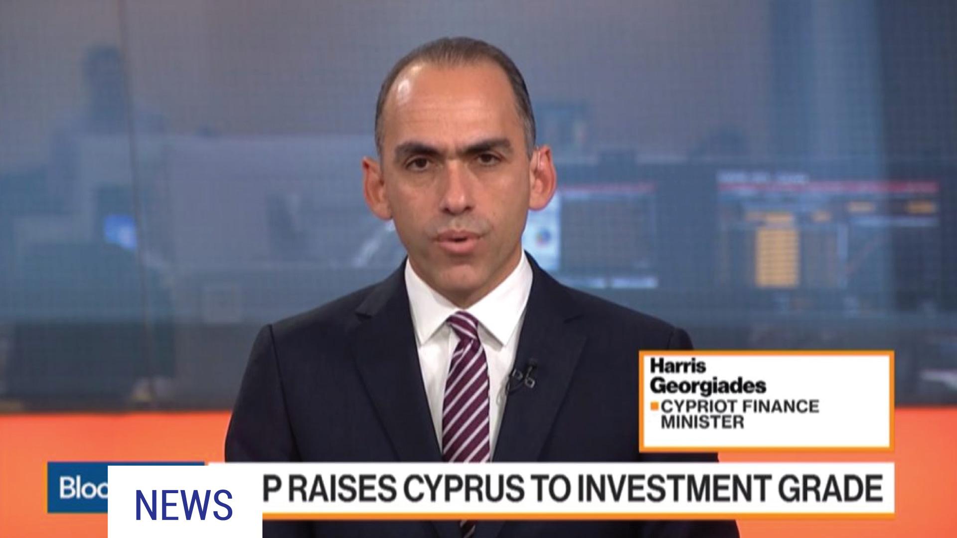 Invest Cyprus: S&P Raises Cyprus to Investment Grade