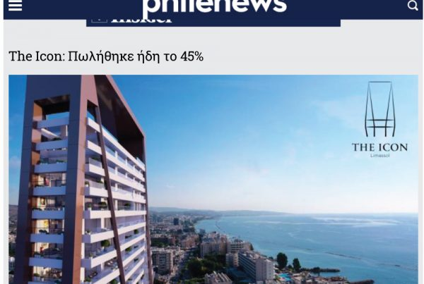 philenews, theicon, iconlimassol, sold, limassol, cyprus, beforethislifewasordinary, exclusiveproperties, luminescentdiamond, diamondshape, limassolarchitecture, cyprusarchitecture