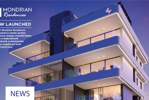 mondrianresidences, imperioproperties, imperio, limassol, cyprus, creatingmemories, великолепнооформленныхапартаментов
