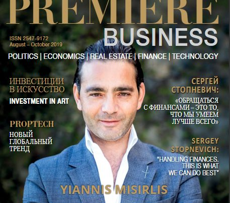 premierebusiness, misirlis, realestate, cyprus, limassol. developer, yiannismisirlis, localentrepreneur, globarealestate, globalrealestatedeveloper, interview