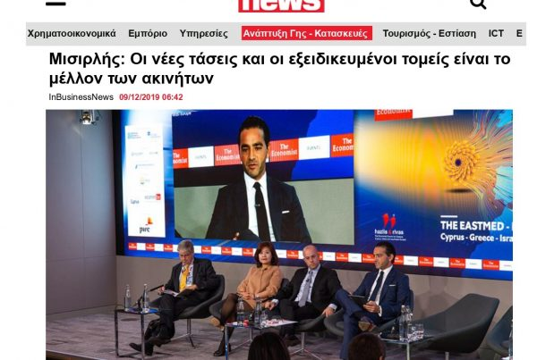economist, london, misirlis, cyprus, realestate, realestatecyprus, inbusinessnews, economistsummit