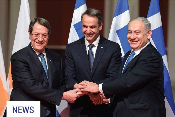 Greek Prime Minister Kyriakos Mitsotakis, his Israeli counterpart Benjamin Netanyahu and Cypriot President Nikos Anastasiadis shake hands in Athens